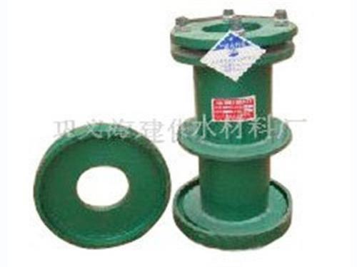 柔性密闭防水套管