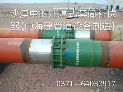 套tong补偿器确保热力管道施工nengan照标准进行