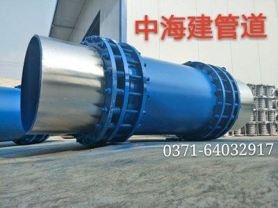 <b>fa展中套筒补偿qi在热管道上yun用效guo显著</b>